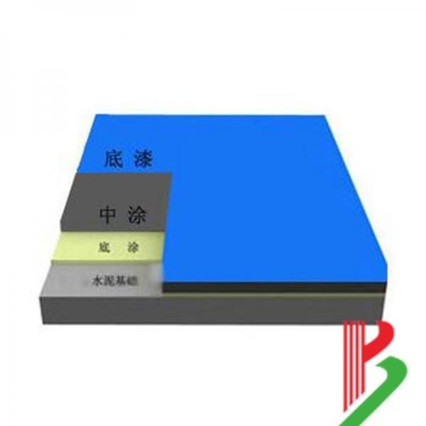 嘉兴丙烯酸球场