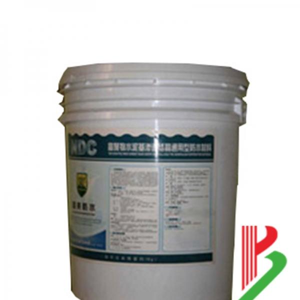 防水层硅PU