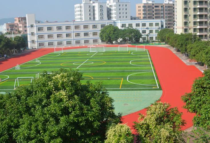 学校运动场案例