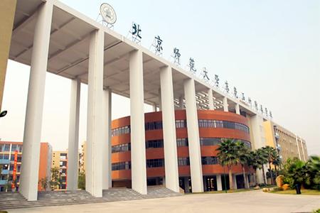 北师大东莞石竹学校